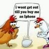 I phone is too popular! seum photo