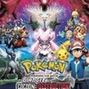 Diancie and the Cocoon of Destruction QueenofthePika photo