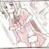 Christmas! -Breadqueen- photo