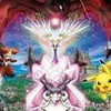 Diancie and the Cocoon of Destruction/The Cocoon of Destruction and Diance (Hakai no Mayu to Diancie QueenofthePika photo