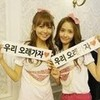 SooNa !! Iam_faithful photo
