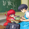 akane and ranma-chan soulfire524 photo