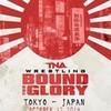 TNA Bound For Glory 2014 RoyalSatanas photo