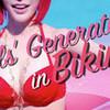 Girls Generation Bikinis SunKook photo
