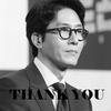 Thank You Kim Joo Hyuk. May you rest in peace now ♥♥♥ :( Ieva0311 photo