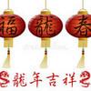 Mingsunchao1824 photo