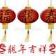 Mingsunchao1824