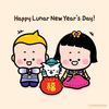 HAPPY CNY !  queen_heenim photo