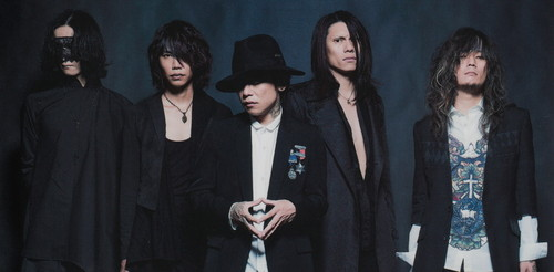 DIR EN GREY - MASSIVE magazine Vol. 8
