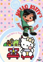Vanellope's Adventures in Hello Kitty: Анимация Theater