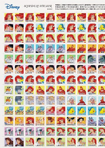 Walt Disney Stickers - The Little Mermaid