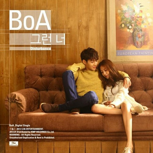 Gorgeous SHINee Taemin ft in BoA digital single - 'Disturbance' cover