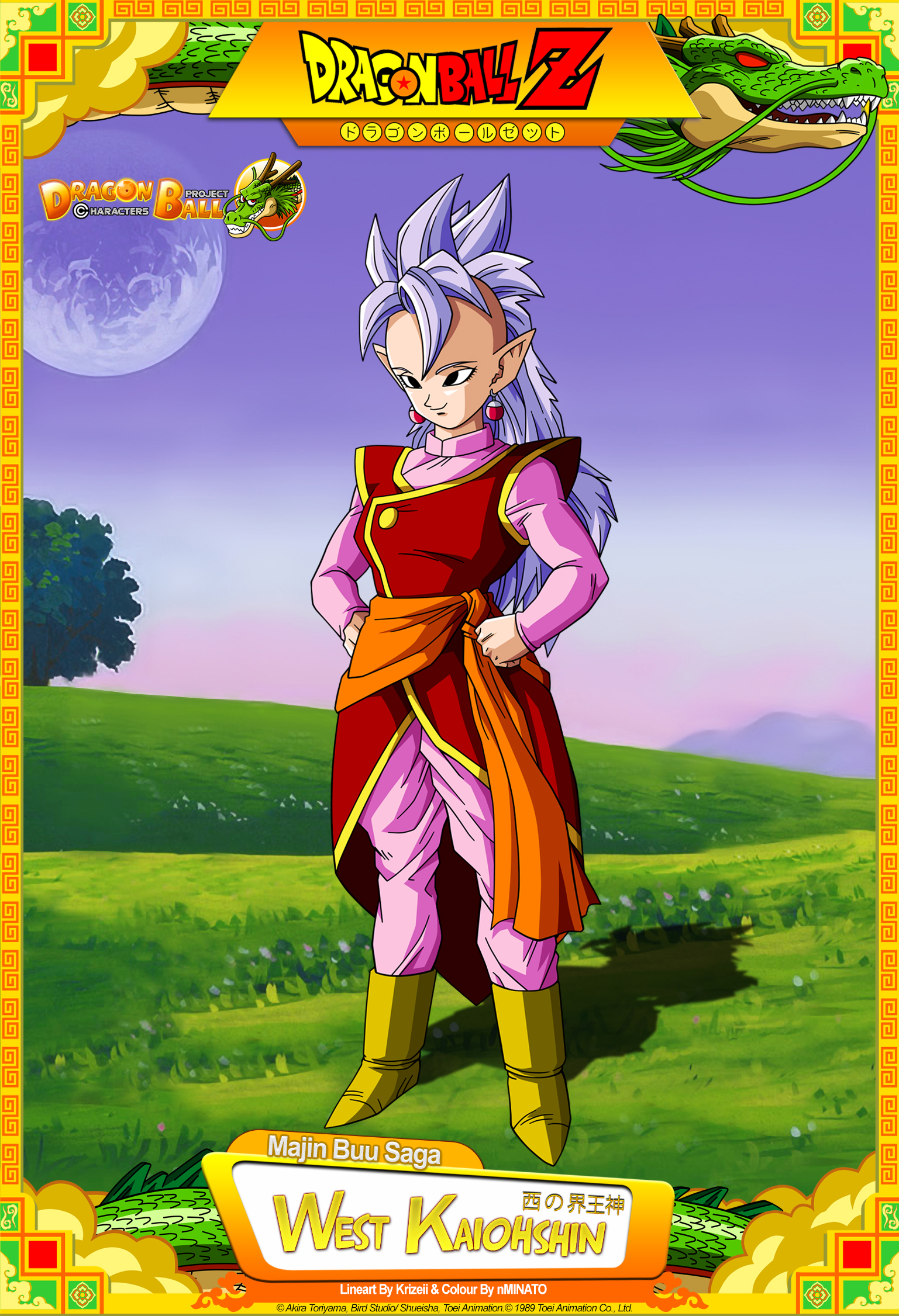 Dragon Ball Females Images Western Supreme Kai Hd Wallpaper And Background Photos