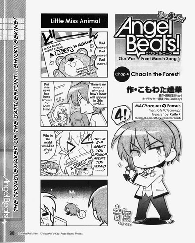 Angel Beats! 4koma
