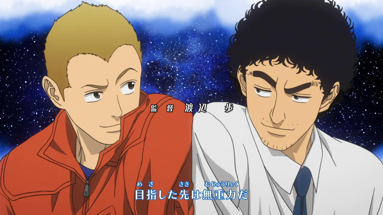 Kết quả hình ảnh cho Space Brothers anime