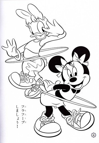 Walt Disney Coloring Pages - Daisy Duck & Minnie Mouse