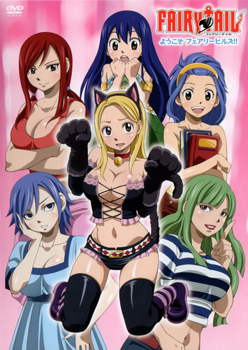 Fairy Tail OVA 1: Welcome to Fairy Hills