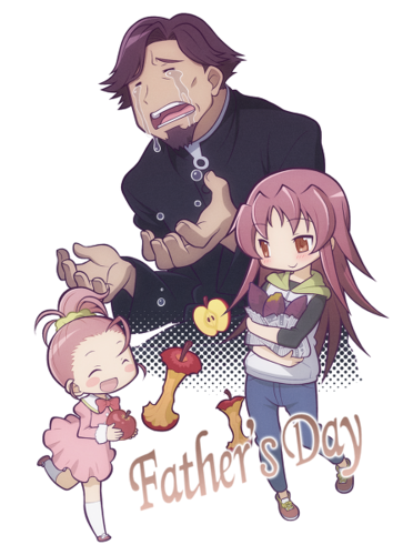 Father's 일