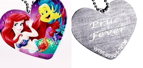 Walt Дисней Merchandise - PrueFever's Mermaid Dog Tag