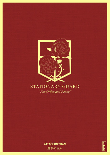 Shingeki no Kyojin [Stationary Guard]