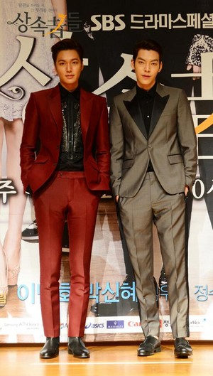 2 Leading man in the heirs