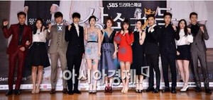 The Heirs Press Conference