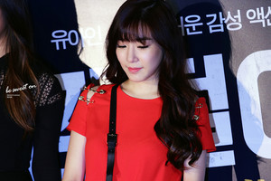 Tiffany Event