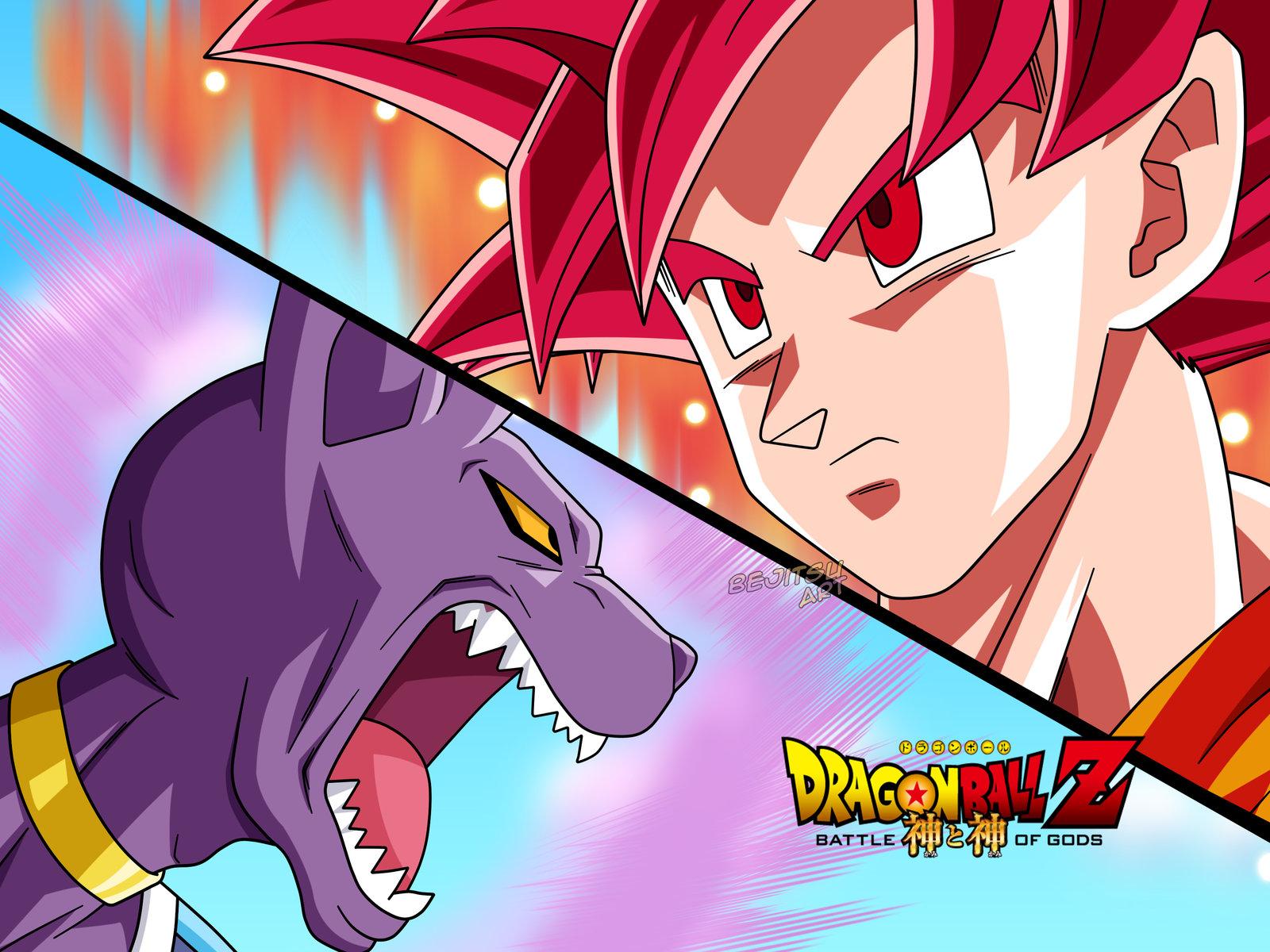 Goku V S Bills Dragon Ball Z Wallpaper 35991607 Fanpop