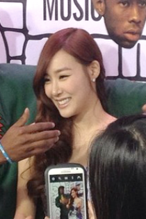Tiffany at the Youtube Музыка Awards. ft Tyler the Creator