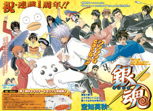 Gintama color page