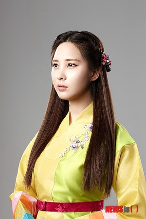 The Moon that Embraces the Sun - Seohyun