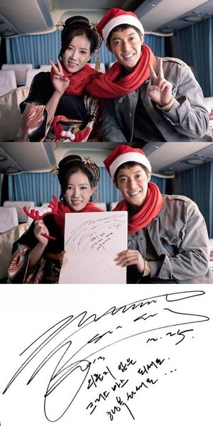 KHJ is COOL in Christmas
