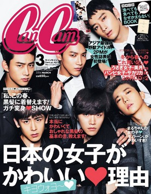 2PM Japanese magazine 'CanCam'