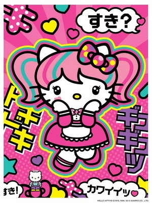 hello kitty kawaii japanise