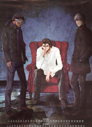 Gin, Aizen and Tosen
