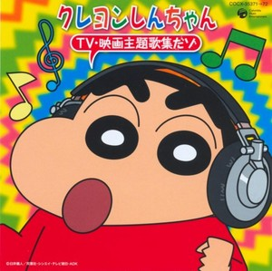 shinchan photos