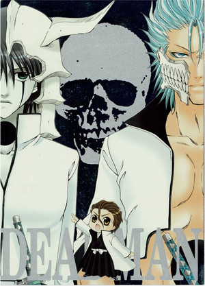 Ulquiorra and Grimmjow (and Aizen)