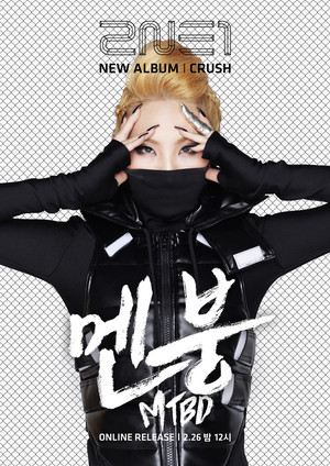 CL - CRUSH TEASER IMAGE