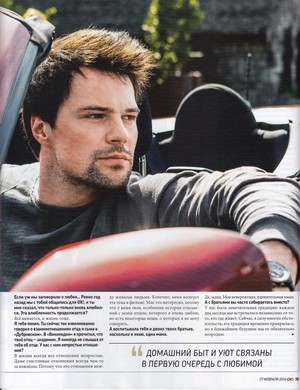 Danila Kozlovsky on the cover of OK Magazine Russia