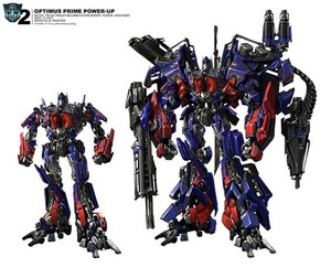 Optimus power ups