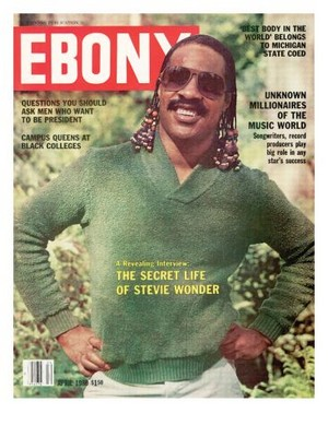 Stevie On The Cover Of The 1980 Issue Of EBONY Magazine