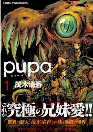 Pupa Cover 1