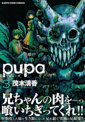 Pupa Cover 3
