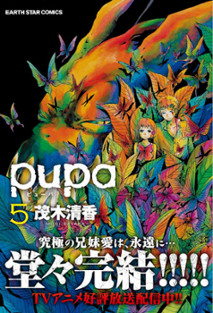 Pupa Cover 5