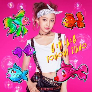 Cover art for Itano Tomomi's SxWxAxG
