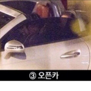 [DISPATCH] Taeyeon and Baekhyun kissing