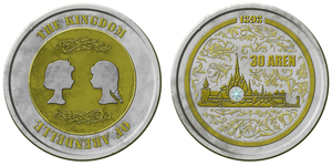 Arendelle Coin