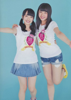 Owada Nana and Mukaichi Mion