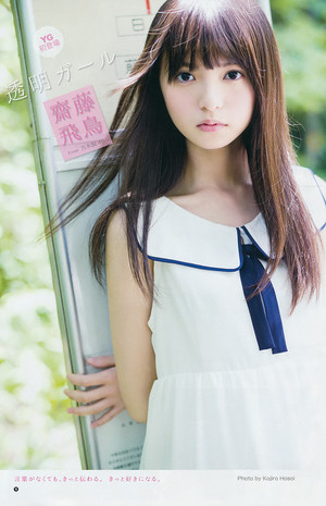 Saito Asuka for Young Gangan