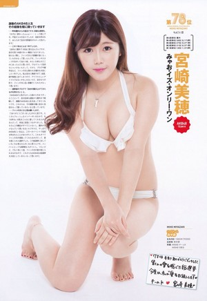 AKB48 Sousenkyo Swimsuit Surprise 2014 Upcoming Girls